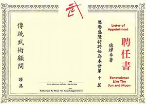 martial arts certificate templates student of the month With martial arts certificates templates
