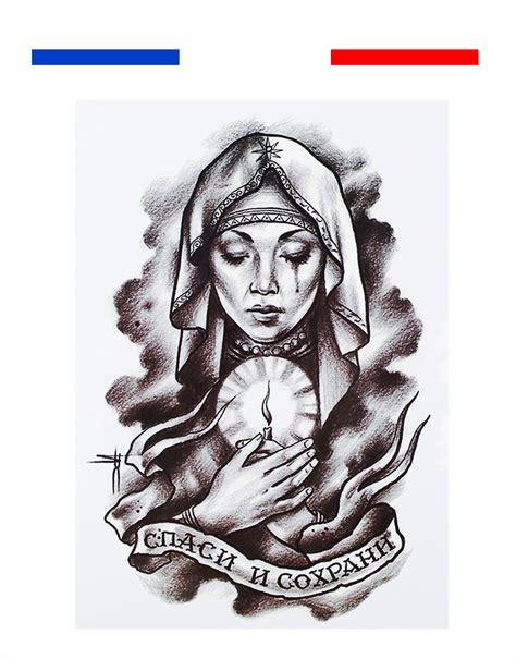 Tatouage Temporaire Prière Vierge  Édition Noir & Blanc