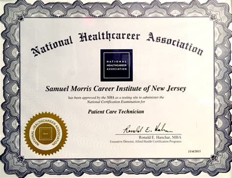 samuel morris career institute   healthcare training