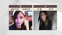 警察也嚇歪!毒界「林志玲」自撞遭逮 吸毒3年容貌大崩壞 | 社會 | 三立新聞網 SETN.COM