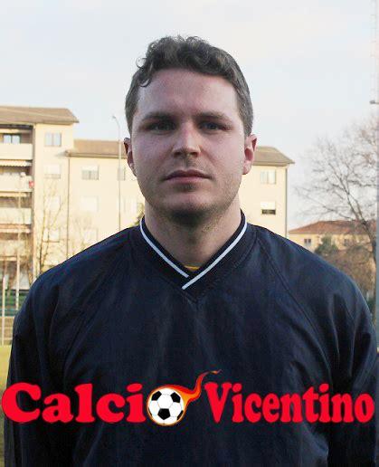 Gardumi Luca - Calcio Vicentino
