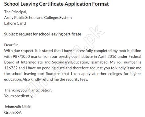 school leaving certificate application format in pakistan