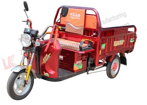 Motor Power Electric Bicycles/cart Motor Tricycle/mobile 3