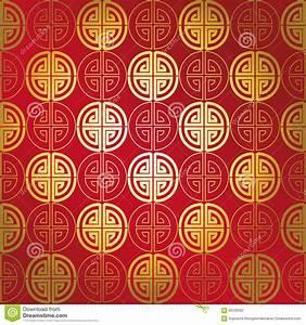Red Gold Seamless Geometric Chinese Pattern Stock ...