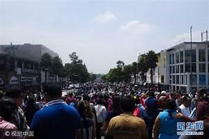 墨西哥7.1级地震已致超119死 游客逃至街头避难-新华网