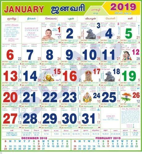 january tamil monthly calendar monthly calendar