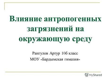 МиниТЭЦ в России. Сравнить цены купить потребительские товары на маркетплейсе