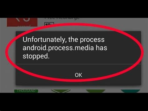 unfortunately android phone has stopped how to fix unfortunately the process android process media