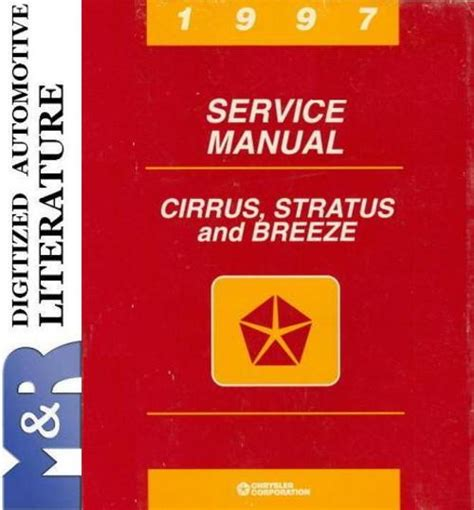 service and repair manuals 1997 chrysler cirrus instrument cluster 1997 chrysler cirrus stratus original service shop manual down