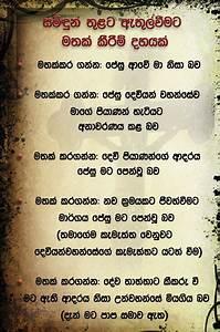 Prayer Tools The Community Of The Risen Lord Sri Lanka