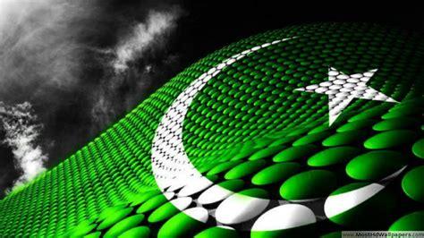 3d Wallpapers In Pakistan 3d pakistan flag wallpaper 2018 top 10 60 images