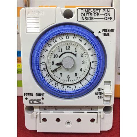 สวิทช์ตั้งเวลามีแบตเตอรี่สำรอง เครื่องตั้งเวลา CCS TIMER SWITCH นาฬิกาตั้งเวลา รุ่น TB388 ...
