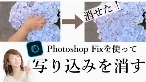 写真 反射 消す アプリ