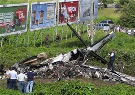 accident      operated  noar linhas aereas recife brazil  crash