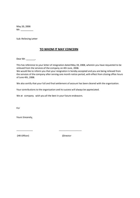 relieving letter format  employee   hr