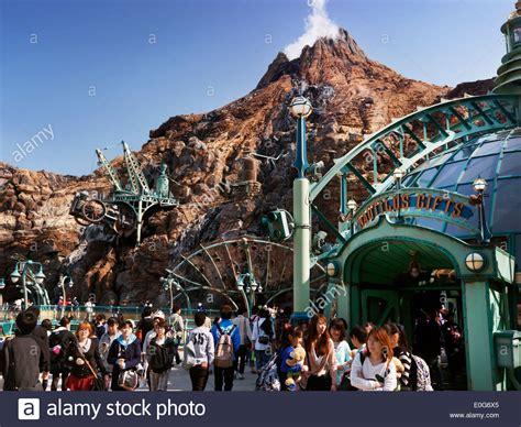 people  tokyo disneysea theme park mysterious island