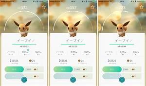 Pokemon Go Iv Berechnen : go cp hp ~ Themetempest.com Abrechnung