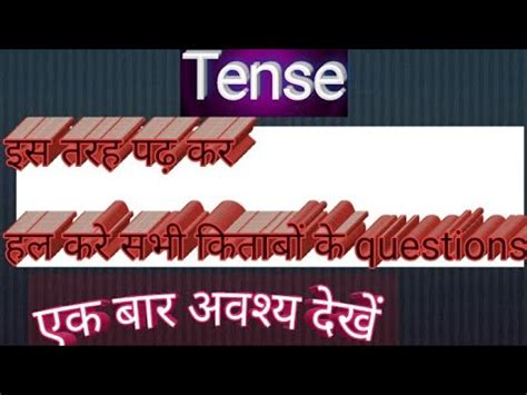 tense voice verb   classes youtube