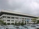 仁川廣域市 - 維基百科,自由的百科全書