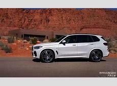 Nowe BMW X5 coraz bliżej Blog motoryzacyjny ProfiAuto