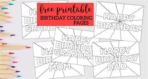 printable happy birthday coloring pages paper trail design