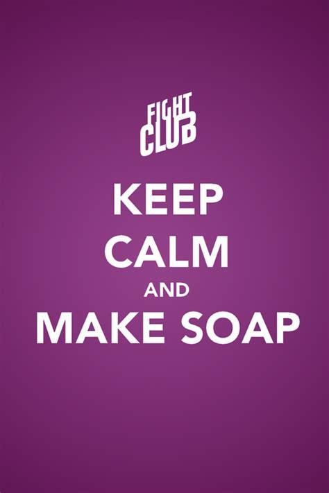 calm   soap  images swirl soap