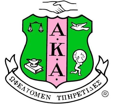 alpha kappa alpha colors aka colors alpha kappa alpha aka sorority colors by
