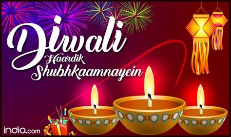happy diwali  wishes  hindi  deepavali whatsapp