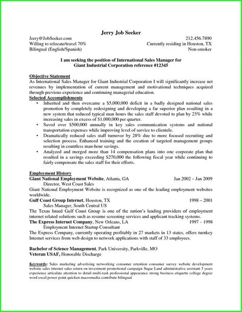 p cover letter business plan cover letter business plan