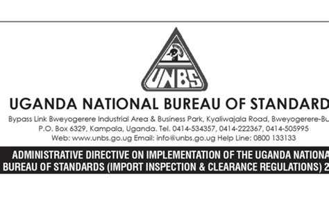 bureau of standards the uganda national bureau of standards unbs