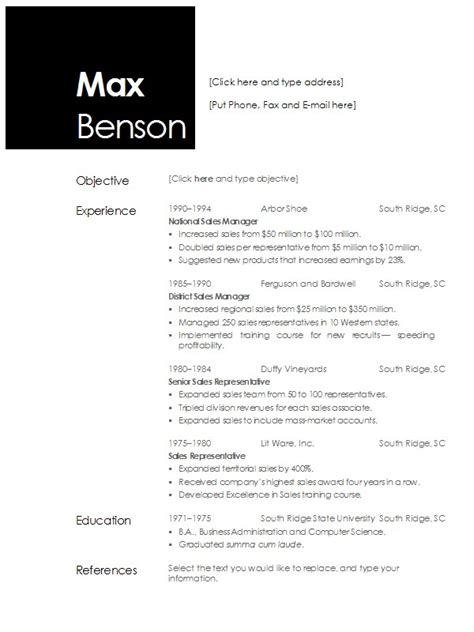 openoffice resume templates free excel templates