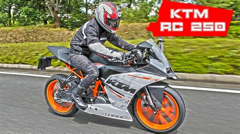 Modification Ktm Rc 250 by Ktm Rc 250 Look 2016