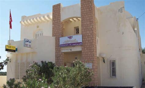 ouverture des bureaux de poste poste tunisienne horaires d ouverture durant ramadan
