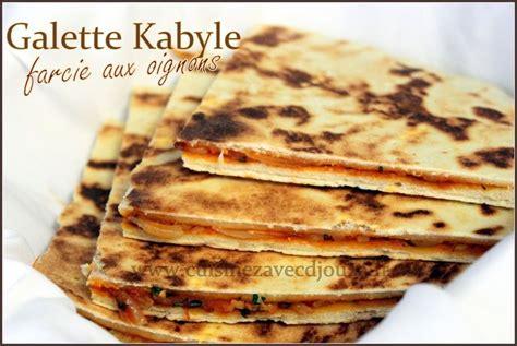 cuisine kabyle galette kabyle farcie aux oignons recettes du maghreb