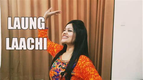 Bhangra On Laung Laachi