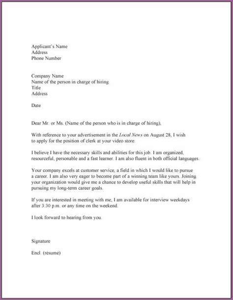simple cover letter resume basic letter format designproposalexle
