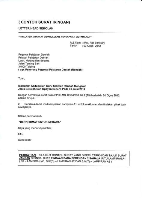 contoh surat tugas komite sekolah contoh surat iringan
