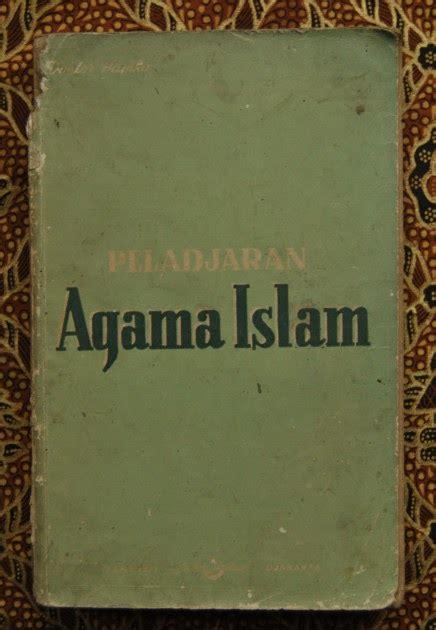 tsarin  buku langka peladjaran agama islam