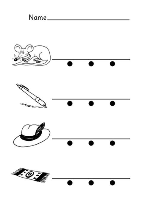 Jolly Phonics Bingo And Worksheets By Blacksalad  Teaching Resources Tes