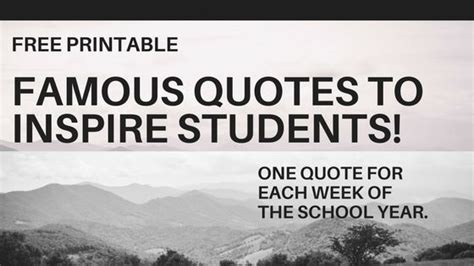 Famous Quotes To Inspire Your Students With Free Printable