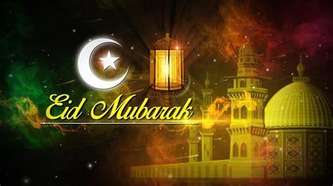 eid mubarak happy ramadan  telugu filmnagar ramzan