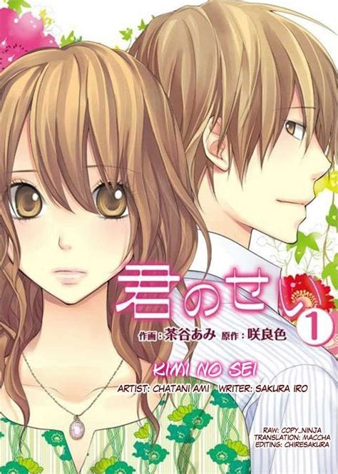 anime genre romance comedy shoujo manga review kimi no sei sayuricero