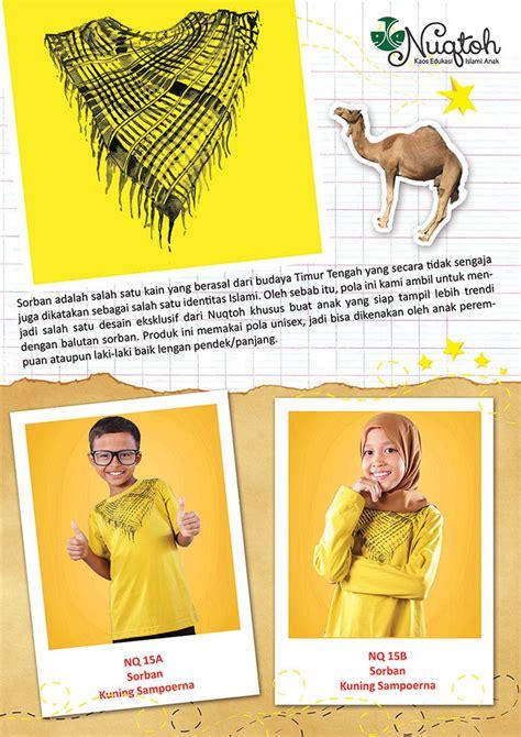 bagaimana  menjadi distributor baju anak branded