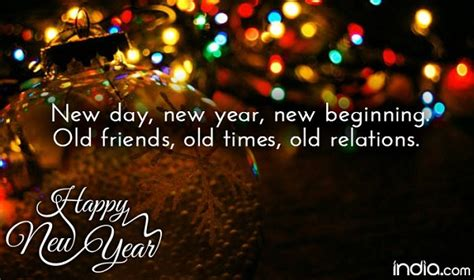 Happy New Year Quotes And Sayings 2017