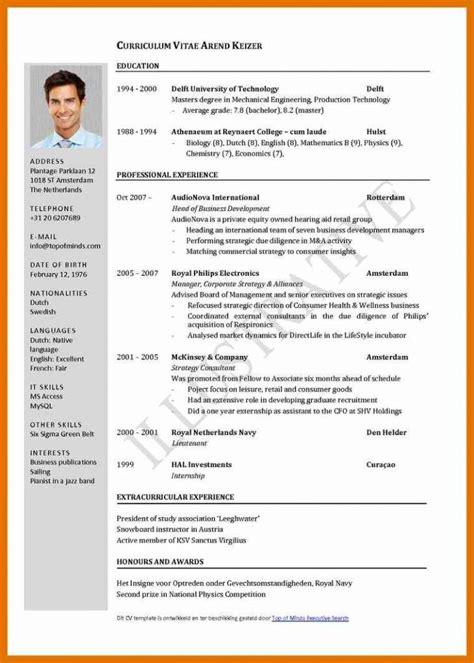 Standard Cv Format For by 8 Bangladeshi Cv Format Pdf Tech Rehab