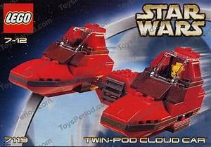 Lego 7119 Twin