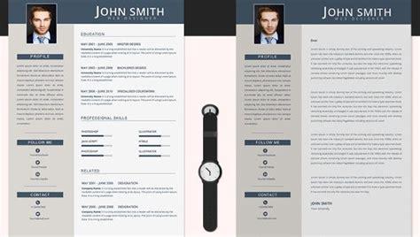 Curriculum vitae mark taylor address: First Job Resume - 7+ Free Word, PDF Documents Download | Free & Premium Templates
