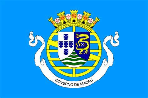 Portuguese Macau - Wikipedia