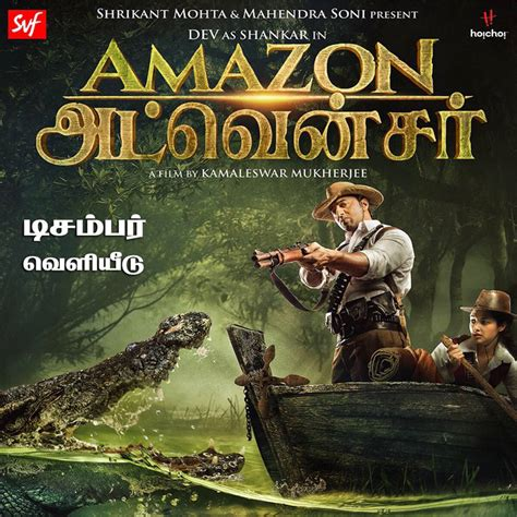 Amazon Obhijaan Movie Hd Wallpapers Download 1080p