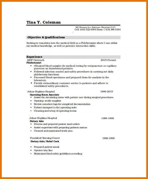 substitute resume objective phlebotomy templates